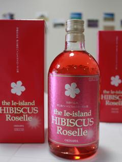 伊江島のハイビスカスローゼル酒