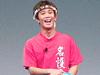 いさお名ゴ支部 2010年2月20日 ライブ動画