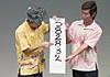 ウーマクーボーイズ 2009年12月19日 ライブ動画