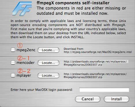 ffmepgXファイル変換01