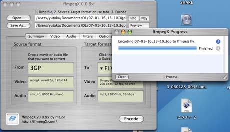 ffmpegファイル変換06