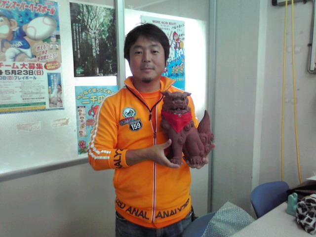 沖縄移住ブログ 琉神マブヤー