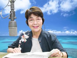 沖縄方言ニュース伊狩先生