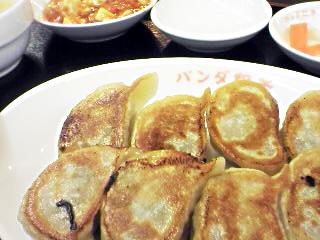 パンダ餃子の焼き餃子