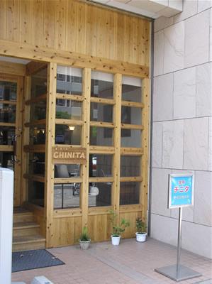 喫茶店チニタ