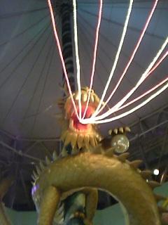 ドラゴン ガオー写真