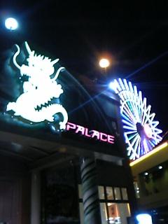 いつもの観覧車とドラゴンパレス入り口
