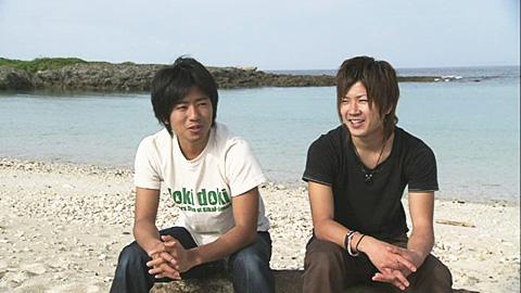 喜界島レポート(5)喜界島のヒト