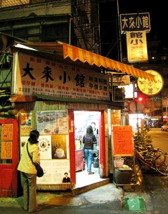 外から厨房が見える、開放的な店構え。