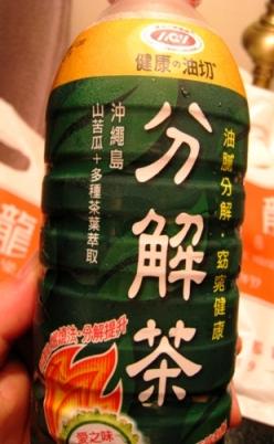台北にて購入。唐辛子も入ってました。