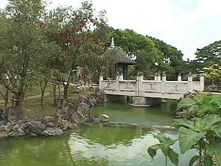 福州園(ふくしゅうえん)