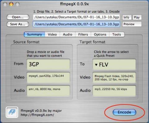 ffmpegファイル変換05
