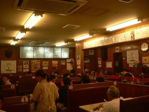 沖縄観光旅行情報ステーキ