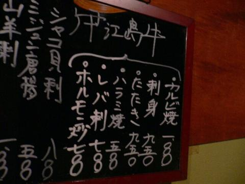 沖縄移住 ブログ