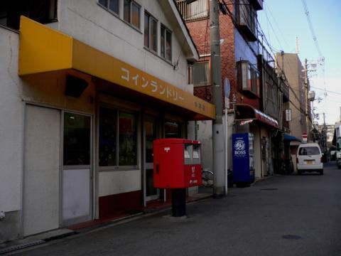 沖縄移住 現実
