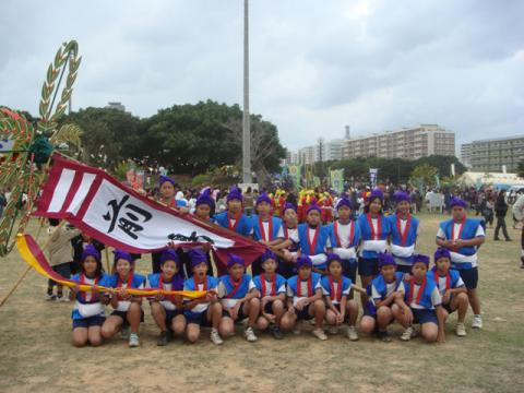 牧志 東一番 旗頭 前島小学校