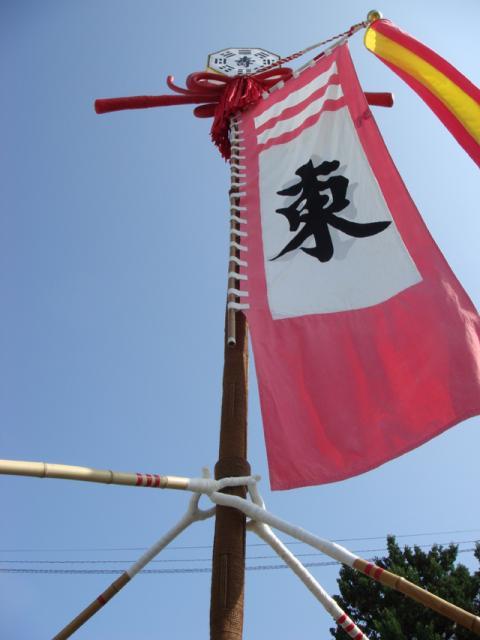 東一番 牧志 旗頭