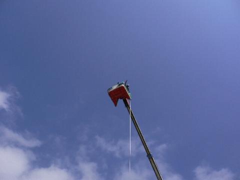 沖縄移住 仕事