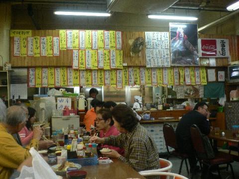 沖縄観光情報
