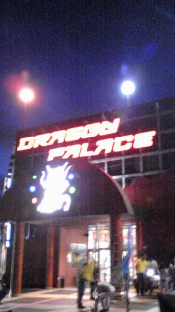 ドラゴンパレス新外観夜